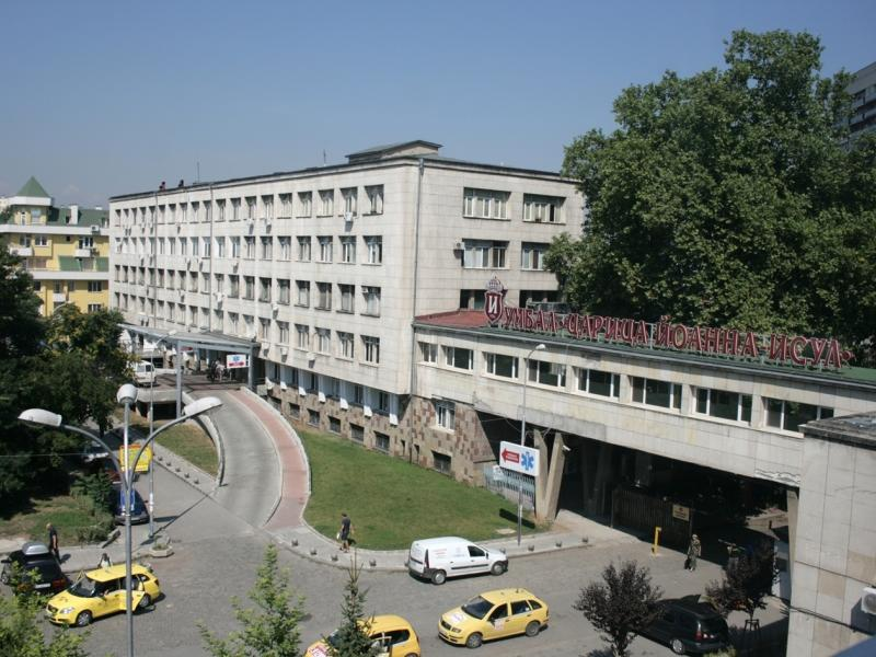 "Neurosurgical Clinic at the University Hospital ""Tsaritsa Yoanna – ISUL"""