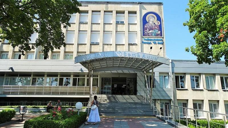 "Neurosurgical Clinic at the University Hospital ""St. Anna"""