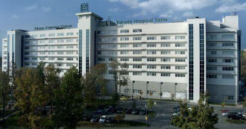 "Neurosurgical Clinic at the Hospital ""Acibadem City Clinic Hospital Tokuda"""